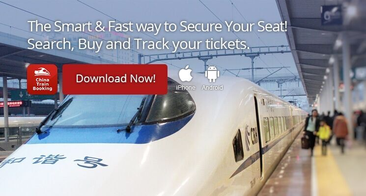 Train Booking App