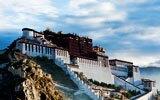 Lhasa Landmark