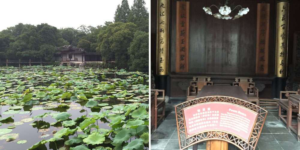 Little Lotus Garden and Jiayetang