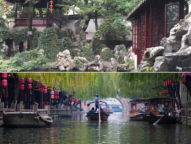 Tongli Tuisi Garden and sculling boat