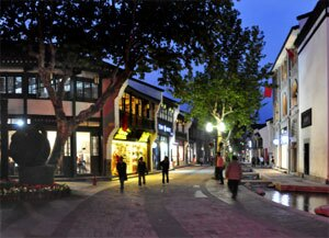 Qinghefang Old Street