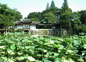 Nanxun Little Lotus Garden