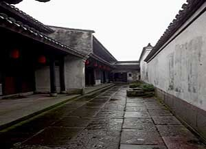 Ci Cheng Town