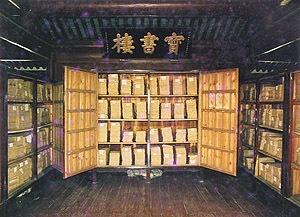 Tianyi Pavillion