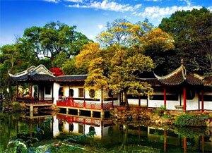 Wuxi Jichang Garden