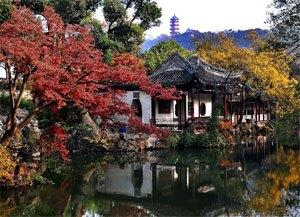 Wuxi Xihui Garden