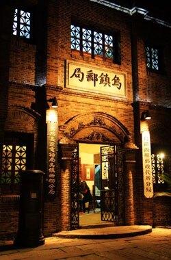 wuzhen post