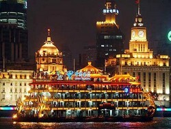 Huang Pu River Cruise