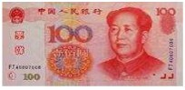 100 Yuan front side