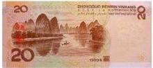20 Yuan back side