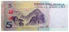 5 Yuan back side