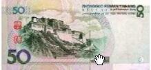 50 Yuan back side
