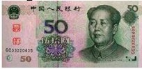 50 Yuan front side
