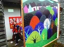 Jinshan Peasant Art Village