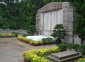 Cemetery of Song Qingling