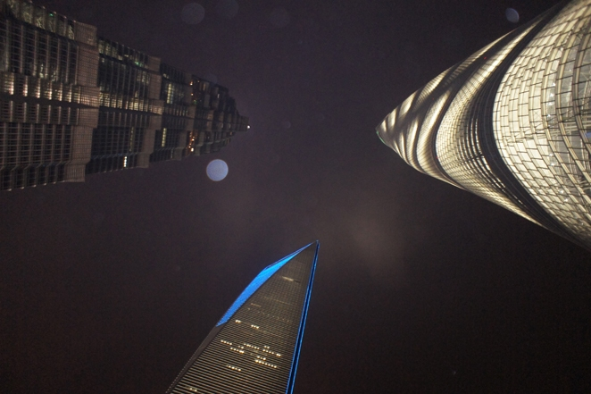 Shanghai Tower and the Moon