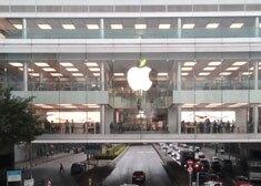 Apple Store Shanghai