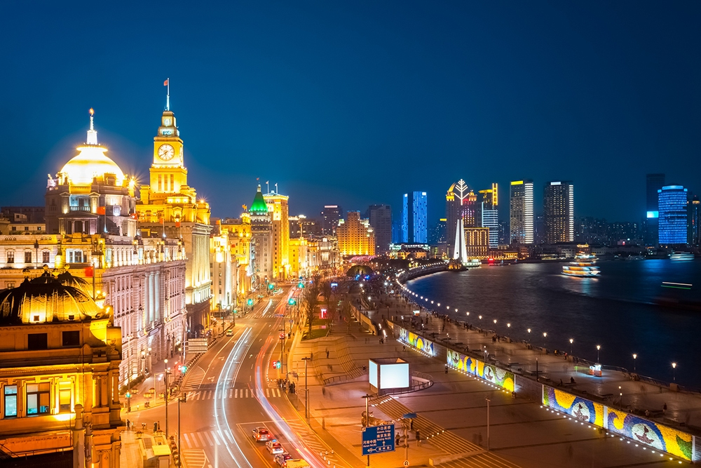 Night View of the Bund