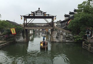 Signboard Bridge Tongli