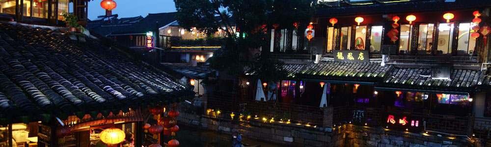 Xitang at Night