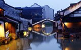 Wuzhen Ancient Town at Night