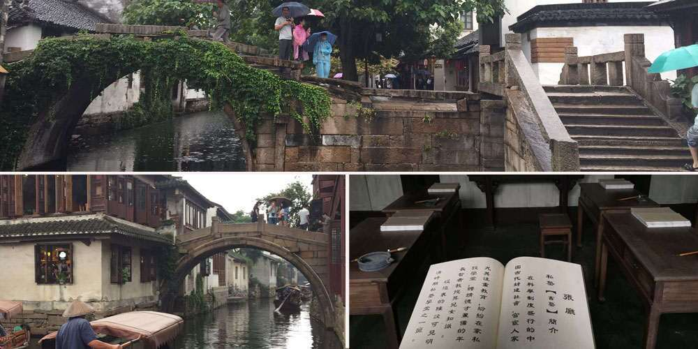 Zhouzhuang Attractions